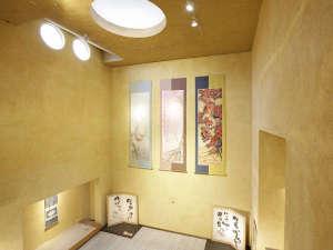 草津ホテル 別館 綿の湯