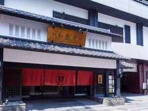 熊本 和数奇 司館の写真