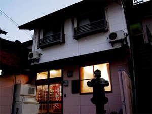 湯ノ本温泉 旅館千石荘の写真