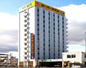 スーパーホテル四日市・国道1号沿 天然温泉 御在所岳の湯の写真