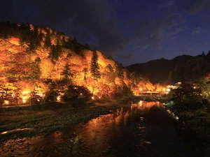 紅葉の香嵐渓の宿 香嵐亭