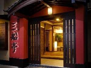 旅館 三船亭 外観