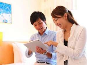 FORZA ホテルフォルツァ長崎:全客室にiPad完備♪観光やビジネスの拠点にもピッタリ!