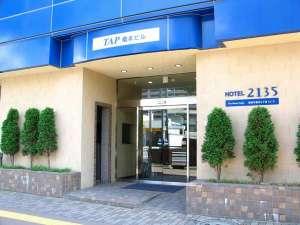 ホテル2135の写真