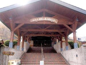 ひろしま県民の森 公園センターの写真