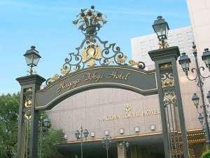 名古屋東急ホテルの写真