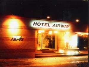 ホテル エアウェイ