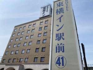 東横イン埼玉三郷駅前の写真