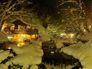 宝川温泉 汪泉閣:『子宝の湯』冬・混浴・200畳/雪景色を眺めながらゆったり露天風呂を満喫ください。