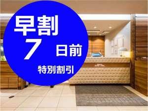 スーパーホテルJR富士駅前禁煙館