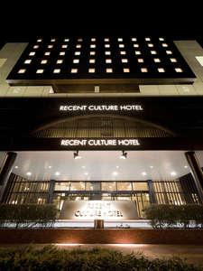 リ-セントカルチャ-ホテルの写真