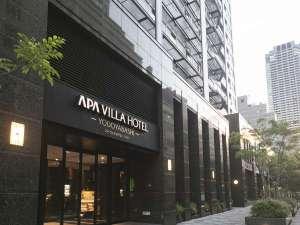 アパヴィラホテル<淀屋橋>(アパホテルズ&リゾーツ)の写真