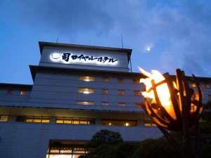 司ロイヤルホテルの写真