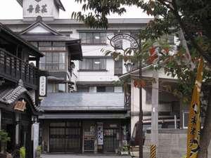 名湯の宿 吾妻荘