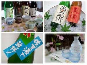 【楽天限定&さき楽28&平日限定】日本酒派♪カップル限定プラン♪旬の佐賀の冷酒一本(4合瓶)付き♪