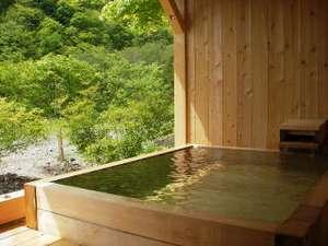 あんきな宿 宝山荘別館:新緑の貸切露天風呂