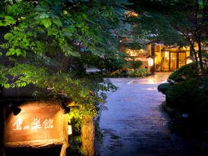 美食と自家源泉を愉しむ静寂の宿 秘湯・鷹ノ巣温泉 鷹の巣館の写真
