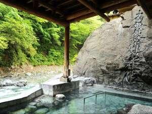■お題目露天風呂■「南無妙法蓮華経」のお題目を刻んだ周囲25mの大岩がある露天風呂。