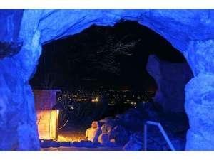 青の洞窟温泉 ピパの湯 ゆ~りん館