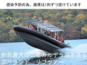 アドベンチャーホテル 十和田湖の写真