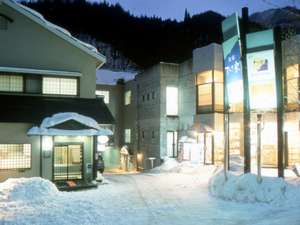 雪景色のお宿ひさ家