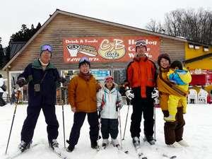ご家族連れでスキーをお楽しみ下さい。