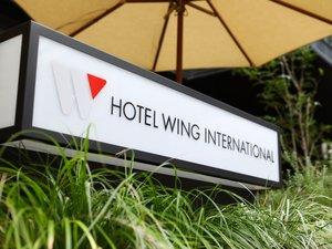 ホテルウィングインターナショナル後楽園の写真