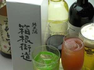 箱根湯本ホテル明日香