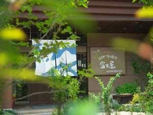温泉めい想倶楽部 富士屋旅館の写真