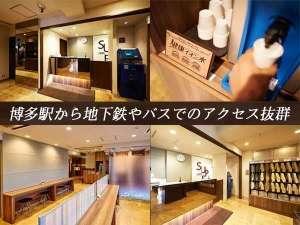 スーパーホテルInn博多:博多駅からアクセス抜群♪
