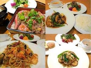 【1泊2食】プラン夕食イメージ(左上①ステーキ重、右上②さくらんぼ鶏、左下③パスタ、右下④魚)