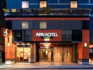 アパホテル<八丁堀 新富町>の写真