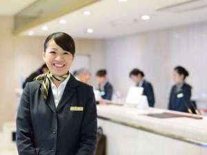 ホテルグランヴィア広島:温かい笑顔でお迎えいたします。