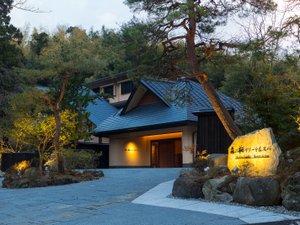 加賀・山代温泉 森の栖リゾート&スパの写真