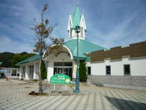 大秋温泉 ブナの里白神館の写真