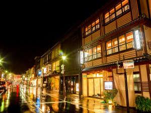 城崎温泉 料理旅館 よしはるの写真