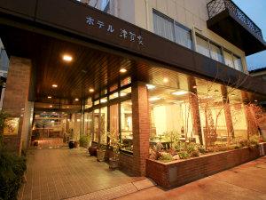 ホテル 津賀家の写真