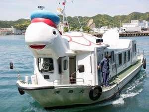 南紀勝浦温泉 ホテル浦島:送迎船「浦島丸」かわいらしい亀の船で子供に大人気!