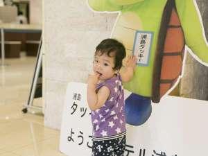 浦島タッキーは子供に大人気です。