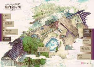 四万たむら 室町創業7つの源泉を持つ月替わり懐石の宿:【露天グランプリ群馬1位】6種の趣異なる温泉を心ゆくまでお楽しみ下さい