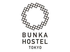 BUNKA HOSTEL TOKYO(ブンカホステル東京)