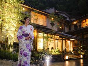 城崎温泉 湯楽 Yuraku Kinosaki Spa&Gardens の写真