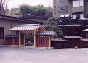 湯元 久米川温泉の写真