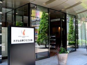 ホテル法華クラブ大阪の写真