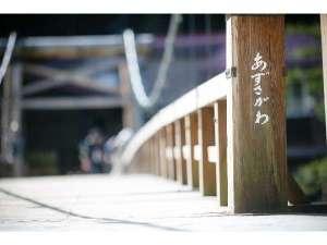 ザ・パークロッジ上高地(旧:山の旅舎五千尺ロッヂ)