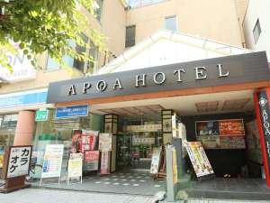 APOA HOTEL津の写真