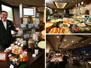 ホテルアネシス瀬戸大橋(旧ホテルサンルート瀬戸大橋):11階展望レストランB-Dine