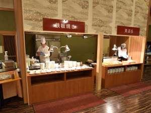 鬼怒川ロイヤルホテル:ライブキッチンイメージ