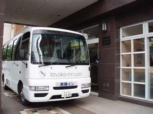 東横イン羽田空港Ⅰ:ホテル⇔羽田空港の朝、夜の無料送迎バスも充実!