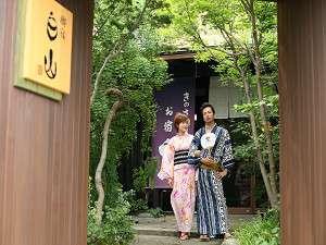 城崎温泉 お宿 白山(はくさん)の写真